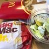 ダイエットにはマクドナルドのサラダがコスパ高いです[エア縄跳びダイエット30日目]