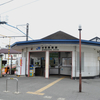 可部線:安芸長束駅