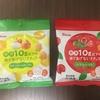 糖質10g以下のスナック菓子!シルビアのスナック菓子2種類を食べ比べ!