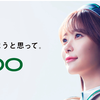 今一番売れているスマホ OPPO Reno A 128GB購入! メリットをご紹介します
