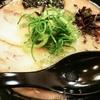武蔵小杉にオープンの「博多 禿鷹」は深夜営業が嬉しい博多長浜ラーメン店!