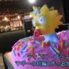 【4月9日(金)から】ディズニープラスにマギーの短編2作が追加!
