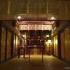 秋の例大祭 が開催されました ③ 山名八幡宮リニューアルプロジェクト トークイベント