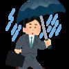 雨の日を楽しむ!面白い方法と雨の日グッズ!
