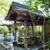 京都三名水「染井の井戸」(京都まち歩き#1)