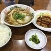 しまなみ〜ゆめしま海道(負け試合…)2017.02.11~13 その6 尾道グルメ