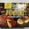 ロッテ パイの実 プレミアムチーズケーキ PABLO監修!