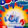 ボンバザルのゲームと攻略本の中で どの作品が最もレアなのか