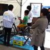 【東京都】自転車シミュレータを使った交通安全教育を実施しました!