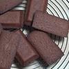 【卵白消費菓子】チョコレートフィナンシェの作り方<簡単レシピ>