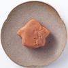 変わった食感のもみじ饅頭、「生もみじ」は広島土産の候補に追加