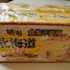コストコでお買い得な商品「明治 食塩不使用 北海道バター」