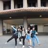 【高校修学旅行】2日目・その1