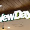 【毎週水曜日5%OFF!】コンビニNewDaysでお得に安く買う方法|メルマガクーポンがお得!