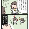 作戦会議【生後9カ月】