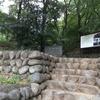 中学受験に役立つ社会科見学~岩宿遺跡~