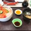【函館 夜景】1泊2日で函館観光をしてきた感想 -函館には魅力が盛り沢山!後編~