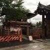 壬生寺一夜天神堂