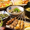 【オススメ5店】高槻(大阪)にある鶏料理が人気のお店