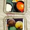 東京純豆腐&ブルーシールビッグディップデー。