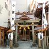 小網神社(中央区/日本橋)の御朱印と見どころ