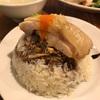 三茶の本格シンガポール料理CLARK JACK PARLORにて絶品の海南チキンライス!