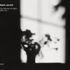 【名盤中の名盤】Keith Jarrett / The Melody At Night, With Youを聴くとき
