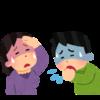 【インフルエンザ対策】寒い冬に風邪をひかずに乗り切る方法