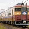 えちごトキめき鉄道 455系・413系 営業運転開始