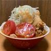 【 THE親父めし トマトラーメンMAX 】スープx麺x具材 全てトマトを使った一杯は最高