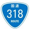 国道318号を走って【阿波の神社】土御門上皇御終焉地とされる御所神社を紹介!