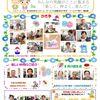喜楽庵便り(広報誌)8月号を発行しました♪/【月8.5万円~。家賃・共益費・管理費・食事代・介護保険の自己負担分を含みます。】住宅型有料老人ホーム サービス付き高齢者向け住宅 フールケア滑川 喜楽庵 富山県滑川市