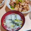 【超簡単に2品!】鶏肉とピーマンのオイスター炒め&カブの白湯スープ【あったか美味しい】