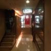【閲覧やや注意】 【綺麗な状態で撮影しています】トイレ・レポ ~新宿伊勢丹ビル1Fトイレ編~