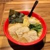 🚩外食日記(673)    宮崎ランチ   「らーめん 椛(MOMIJI)」⑨より、【濃厚豚骨らーめん】【煮玉子】‼️