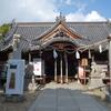 高砂の寺院、高砂神社