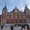 【オランダ②】アムステルダムの街中を散策