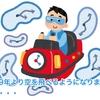【速報】 2019年より空を飛べるようになります!! 車で・・・