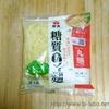 糖質ゼロ麺丸麺を入手!平麺と食べ比べたら丸麺のほうが美味しかったよ