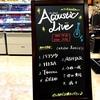 10月2日(日)15:00~ アコギDAY企画!店頭スペースにてアコギライブ開催!!