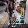 規則を無視して議場に乳児を連れ込んだ熊本市議は活動家であり、配慮する必要はない