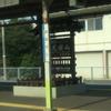 スーパーまつかぜ1号、37分遅れで浜田駅到着   2016/2/28