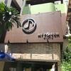 バンコクにあるカラオケボックス『♪MY PORCH♪(マイポーチ)』@BTSプロンポン