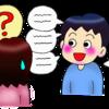NHK今日の健康 | 自閉スぺクトラム症とは?2018年11月