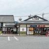 【オススメ5店】兵庫県その他(兵庫)にある寿司が人気のお店