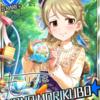 [小さなかくれんぼ]森久保乃々ちゃんを迎えました!