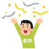 三井住友カードを複数枚発行する方法 / 追加申込みで20%キャッシュバックは参加可能
