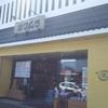 ジョンソンタウンのお茶屋「カワムラ」