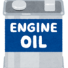農業機械に使うエンジンオイルを徹底解説!