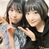 乃木坂46卒業の西野七瀬さんがInstagram開設!〜「乃木坂46後」の活動が一つのムーヴメントに…〜
